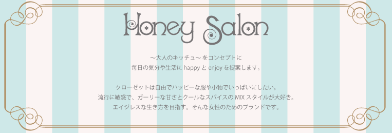 Honey Salon by foppish