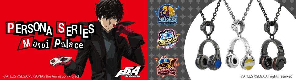 Persona Series Merchandise