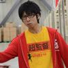 Ryusuke