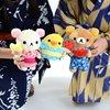 Rilakkuma's Summer Vacation Collectable Plush Collection