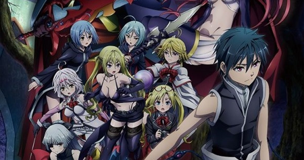 Trinity Seven Movie Confirms Title Anime News Tom Shop Figures Merch From Japan It's about to be a whole year since that date passed ,and we still don't have a single episode of the new season. trinity seven movie confirms title