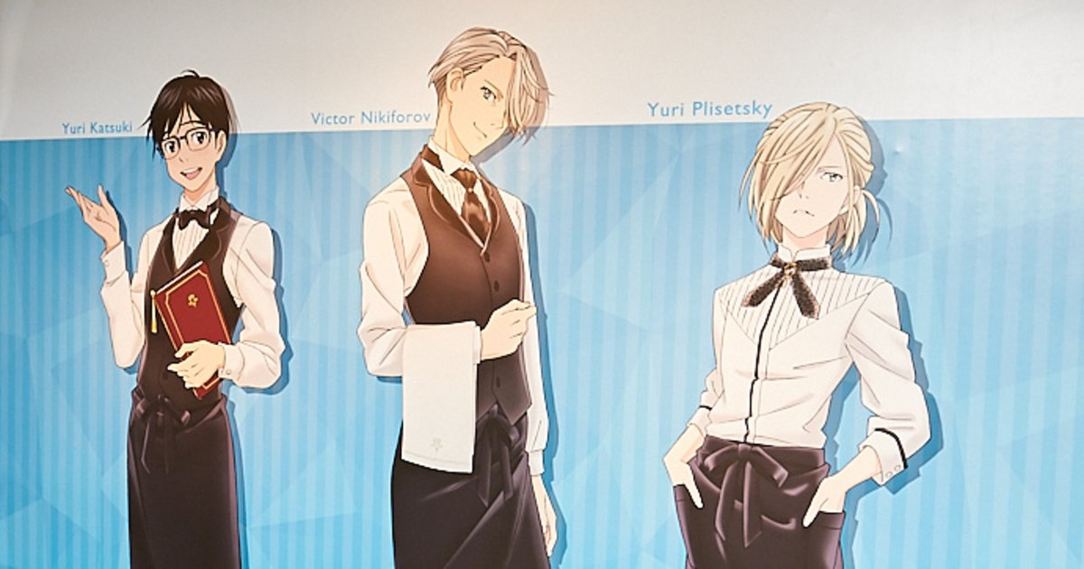 Yuri On Ice Cafe Makes History In Tokyo Photo Report Featured News Tom Shop Figures Merch From Japan