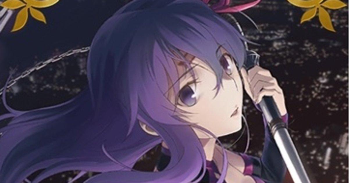 Make Matou Sakura Your New Fate Grand Order Servant Anime News Tom Shop Figures Merch From Japan