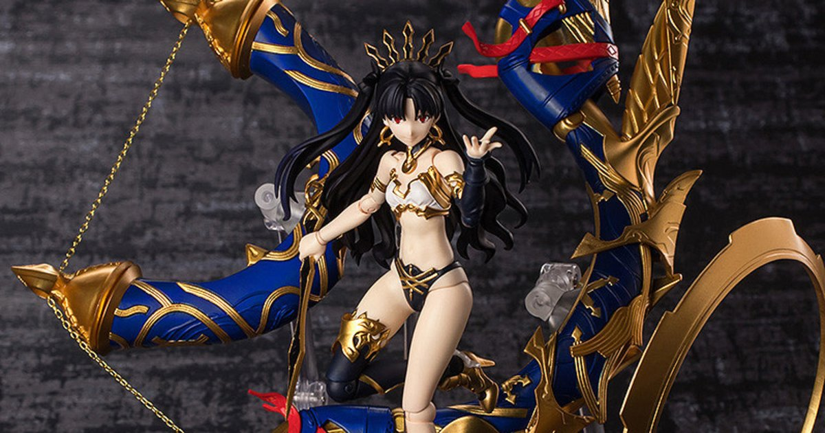 Bow Down To A Fate Grand Order Pseudo Servant Ishtar Figure Figure News Tom Shop Figures Merch From Japan