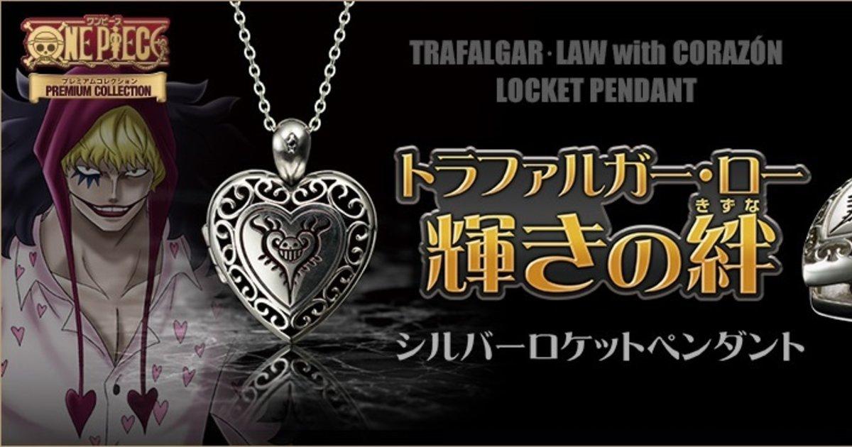 Wear Trafalgar Law S Tattoo With A One Piece Silver Locket Product News Tom Shop Figures Merch From Japan