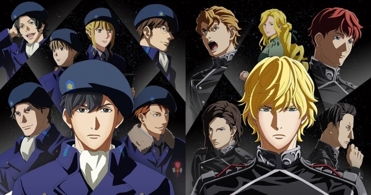 Legend of the Galactic Heroes Releases Season 2 Trailer ...
