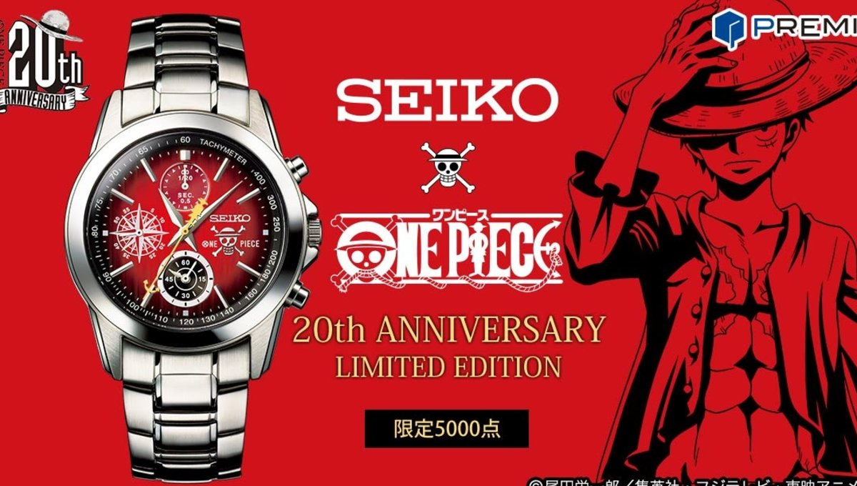One Piece Teams Up with Seiko for 20th Anniversary Watch!   Product News   TOM Shop: Figures ...