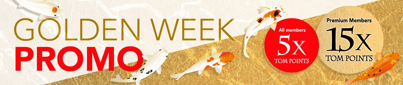 Golden Week 2021