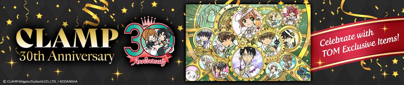 CLAMP 30th Anniversary Products