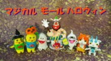Magical Pipe Cleaner Halloween♪