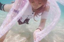 SERAH FARRON Under Water