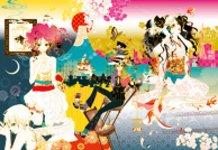 megurimeguru - Dreams and reality