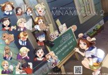 LINE CREATORS' STICKERS MINAMIMI-SAN 2