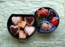 Valentine Chocolate Onigiri