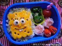 Spongebob Squarepants Charaben
