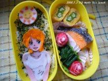 ONE PIECE☆Nami