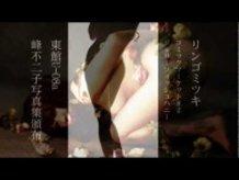 2012 summer, Japan Comic Market. Ringo Mitsuki/LUPIN the Third Artworks
