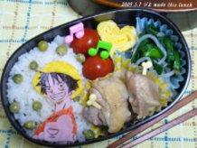 ONE PIECE ☆ Monkey D. Luffy