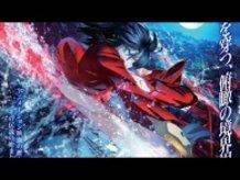 """Kara no Kyoukai 1: Fukan Fuukei 3D"" CM (English Subbed)"