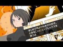 "TV Anime ""Servant x Service"" PV 7 (English Subbed)"