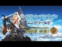 """Sword Art Online: End World"" CM"