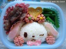 Sugar Bunnies☆Shirousa