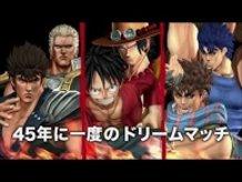 4th TV CM for PS3/PS Vita Game J-Stars Victory Vs