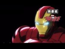 [New Program] Marvel Disk Wars: Avengers