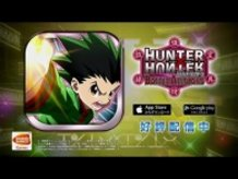 """Smartphone Game """"Hunter x Hunter Battle AllStars"""" TVCM"""