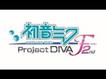 SEGA Streams Launch Trailer With Hatsune Miku: Project Diva F 2nd Release