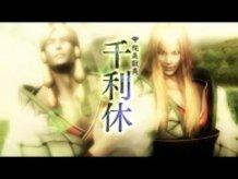 Promotional Video Released for PS3/PS4 Game Sengoku Basara 4: Sumeragi