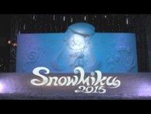 Snow Miku 2015 Festival Coverage Clip