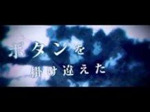 Synchro x Yumisora - Puddle Puzzle (Hatsune Miku)