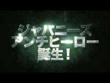 Official Trailer 1: 3D Anime Sushi Police