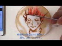 Latte art of Hisoka from Hunter × Hunter