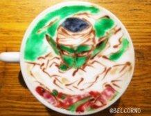 Latte Art [Piccolo] Dragon Ball