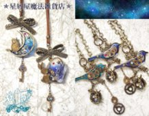 Magical Items