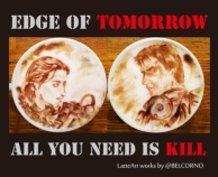Latte Art [Edge of Tomorrow]