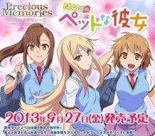 "Precious Memories ""The Pet Girl of Sakurasou"""