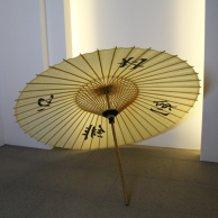 Himura Kenshin Coarse Oil-paper Umbrella