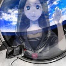 Hello Universe, Goodbye World