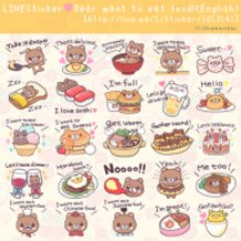 Bear want to eat food! (English)