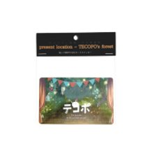 Ticket to TECOPO's Forest