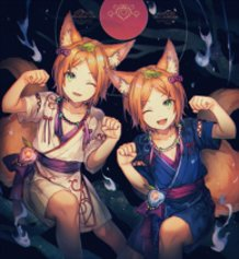 Twin Foxes