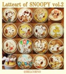 Snoopy Vol. 2