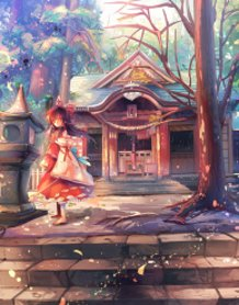 The Hakurei Shrine