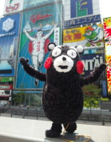 Kumamon's Glico Pose♪