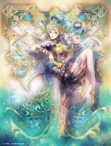 The Peacock Princess