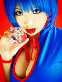 blue cosplay