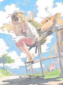 Cow Girl - A Country Road in the Beginning of Autumn(秋のはじめの田舎道)